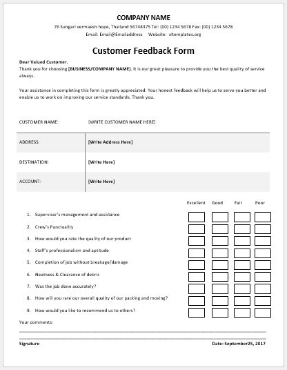 Customer Feedback Form Customer Feedback Questionnaire Customer