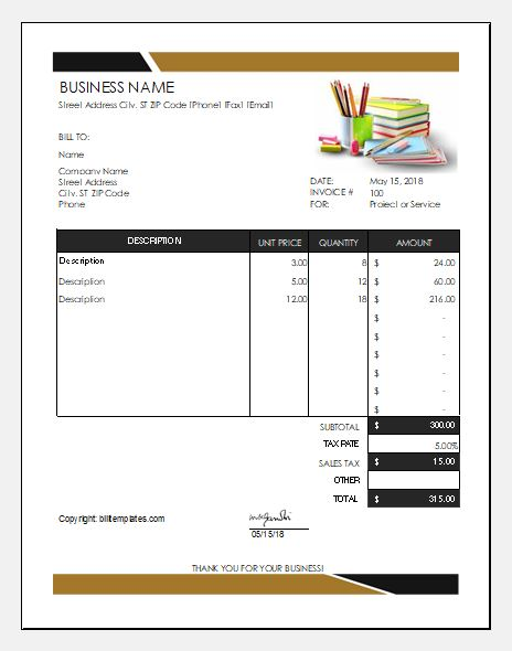 Stationery Bill Template